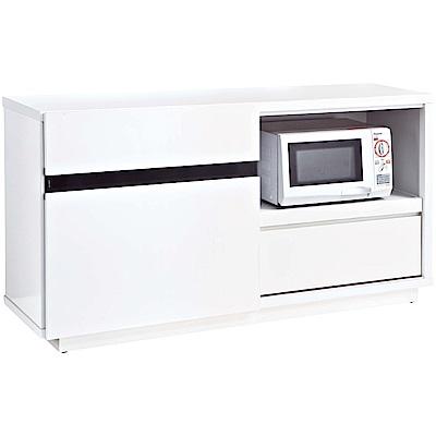 文創集 凱沙蒂時尚白5.1尺單門單抽餐櫃/收納櫃-152x52x82.8cm免組