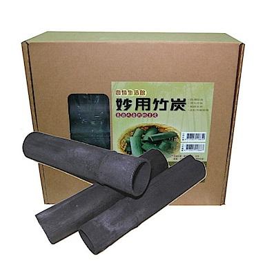 南投竹山 竹筒炭1kg裝x4盒