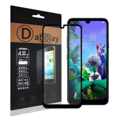 全膠貼合 LG Q60 滿版疏水疏油9H鋼化頂級玻璃膜(黑)