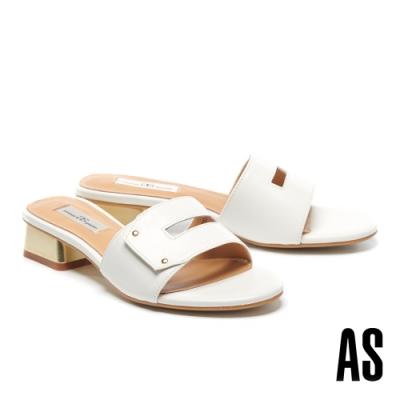 拖鞋 AS 金屬風時尚鉚釘全羊皮低跟拖鞋-白