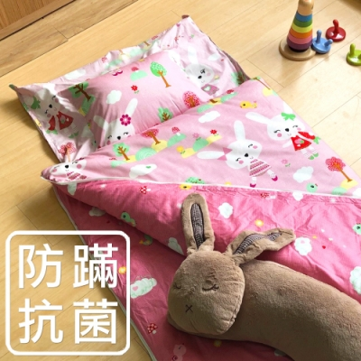 鴻宇 防蟎抗菌 可機洗被胎 兒童冬夏兩用睡袋 美國棉 精梳棉 萌萌兔 粉