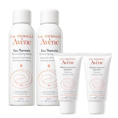 Avene雅漾 舒護活泉水 150ml X2+長效保濕面膜 50ml(1+1)