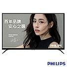 PHILIPS 50型4K 超纖薄智慧型顯示器50PUH6052/96