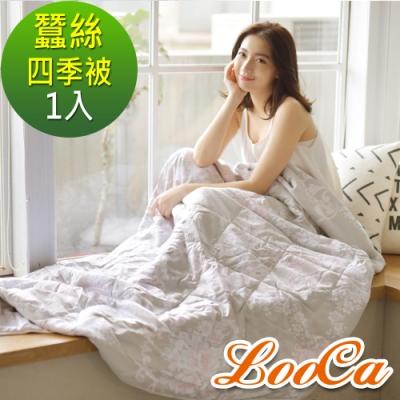 LooCa 柔情花卉蠶絲四季被-1入