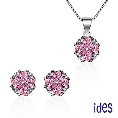 ides愛蒂思 歐美設計粉紅剛玉晶鑽項鍊耳環套組/幸運草戀曲