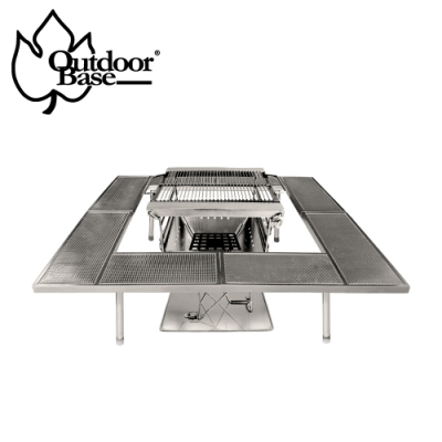【Outdoorbase】輕量不鏽鋼圍爐桌 焰舞-喜洋洋Ⅱ圍爐桌(烤肉架邊桌 置物架)