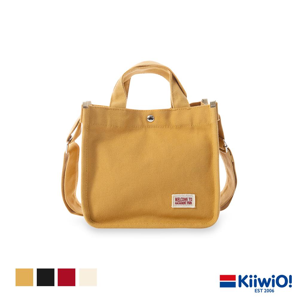 Kiiwi O! INS爆款兩用純色帆布休閒隨身小帆布包 HATTIE (多色選)