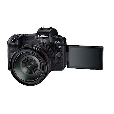 Canon EOS R RF 24-105mm f/4L IS USM 鏡組公司貨
