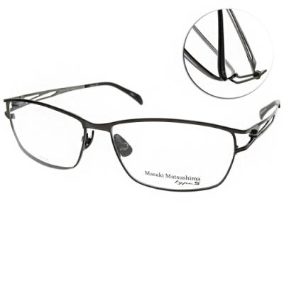 Masaki Matsushima眼鏡  時尚酷炫設計款/深棕#MFT5037 C01