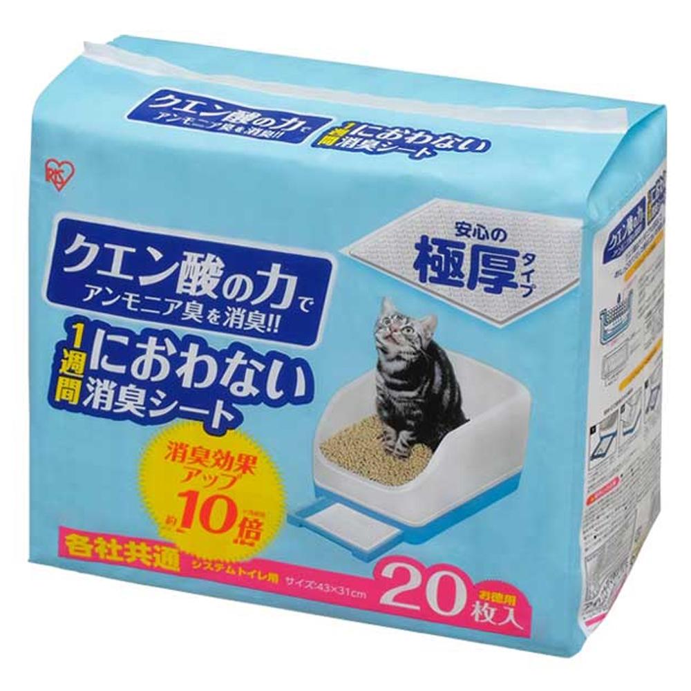 【IRIS】貓廁專用檸檬酸除臭尿片-20入 (TIH-20C)