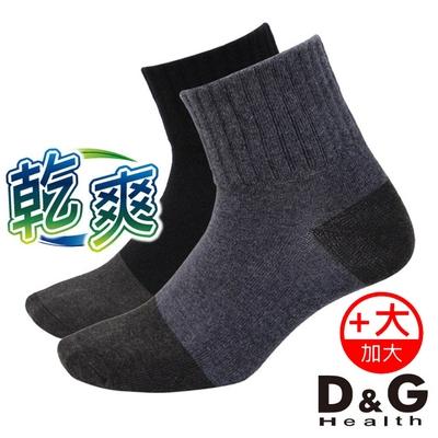 D&G抗菌消臭乾爽1/2男學生襪加大-灰/黑兩色10雙組(D408)台灣製造