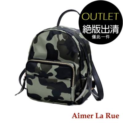 Aimer La Rue 迷彩輕量尼龍防潑水後背包(迷彩)(絕版出清)