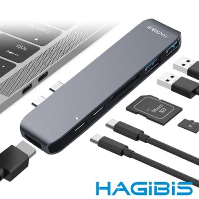 HAGiBiS Macbook專用Type-C雙頭高效擴充七合一PD快充轉接器【灰】