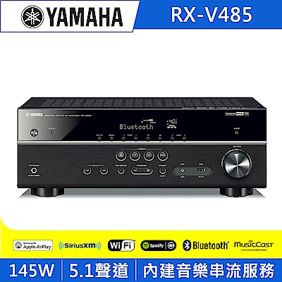 YAMAHA山葉 5.1 聲道 AV 擴大機 RX-V485