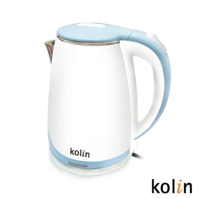 歌林雙層防燙不銹鋼1.5公升快煮壺KPK-DL1502S