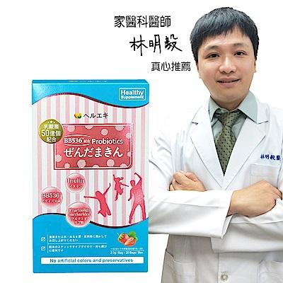 【BeeZin康萃】瑞莎代言 日本BB益生菌(草莓風味)x1盒 (20包/盒)