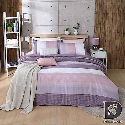 DESMOND岱思夢 加大 100%天絲八件式床罩組 TENCEL 時尚韻味-咖