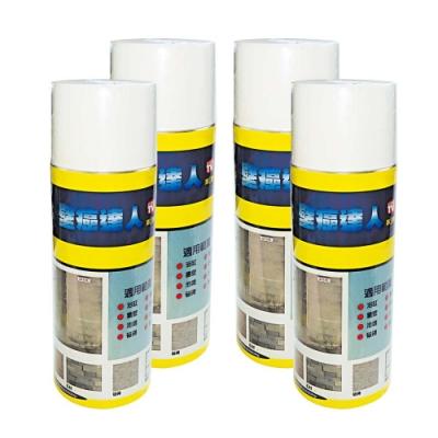防漏大師-壁癌專家DIY塑鋼噴漆/防水噴漆(4瓶)