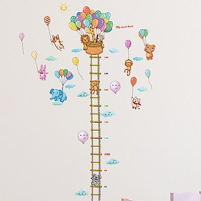 itaste小品味 動物氣球身高壁貼