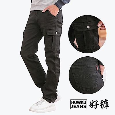 簡約純黑多袋設計工作褲