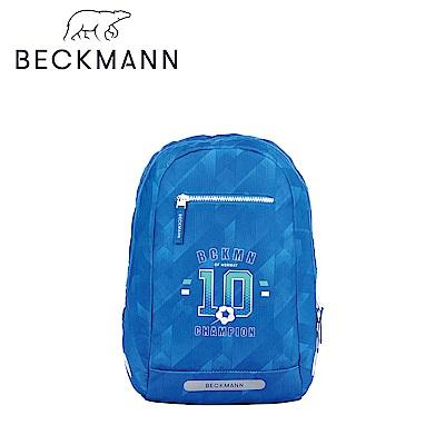 Beckmann-週末郊遊包12L-經典足球