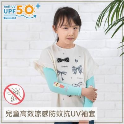 Peilou 貝柔 兒童高效涼感防蚊抗UV袖套-小豬