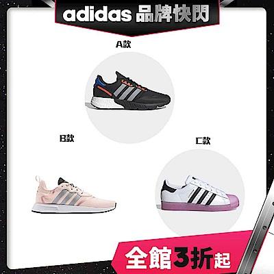 【品牌快閃限定】 classic shoes經典鞋多款