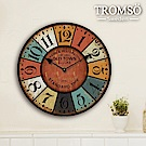 TROMSO無框畫圓形時鐘-任選均一價429