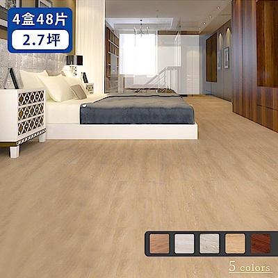 【家適帝】哈日嬌妻仿實木DIY卡扣式防滑耐磨地板(48片2.7坪)