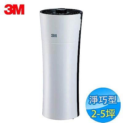 3M 2-5坪 淨巧型 淨呼吸空氣清淨機 FA-X50T 福利品