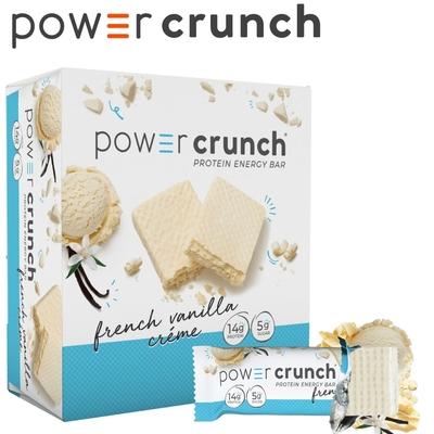 【美國 Power Crunch】Original 乳清蛋白能量棒 French Vanilla Crème(法式香草奶油/12x40g/盒)