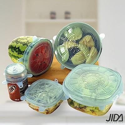 佶之屋 新款可掛式食品級萬用保鮮蓋 6件組-藍色