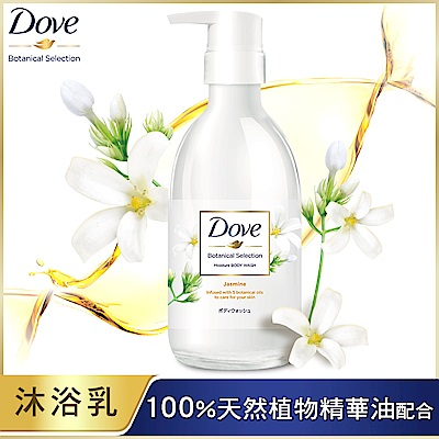 DOVE 多芬 日本植萃沐浴乳 白茉莉絲柔細緻 500G