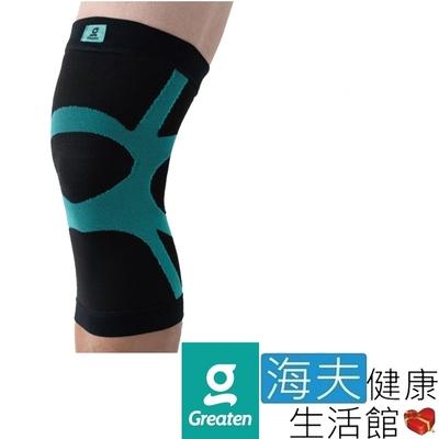 海夫健康生活館 Greaten 極騰護具 兒童系列 ET-FIT 區段壓縮 機能護膝_PP0002KN