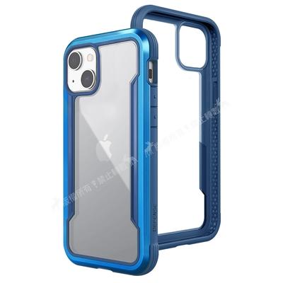 DEFENSE 刀鋒極盾Ⅲ iPhone 13 6.1吋 耐撞擊防摔手機殼(湛海藍)