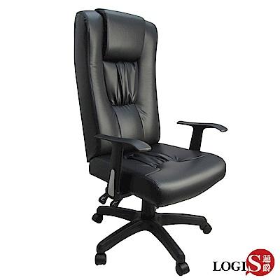 Design-超高背皮面主管椅 辦公椅 書桌椅