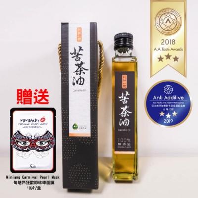 五福臨門組 秋林一號苦茶油200ml買四瓶加碼送-韓國熱銷珍珠面膜10入、幸樸感恩雙皂禮盒