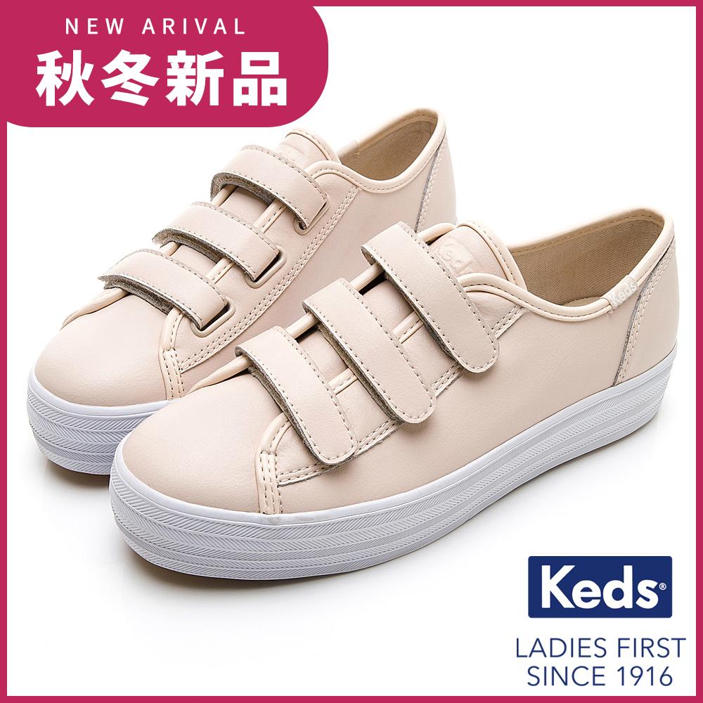 Keds TRIPLE KICK 時尚皮革厚底魔鬼氈休閒鞋-膚粉