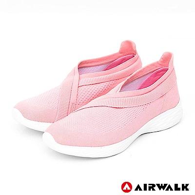 【AIRWALK】波浪編織健走鞋-輕盈粉