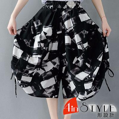 潑墨風抽繩綁帶造型燈籠褲 (黑色)-4inSTYLE形設計