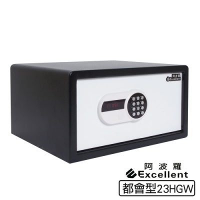 阿波羅Excellent e世紀電子保險箱-都會型23HGW