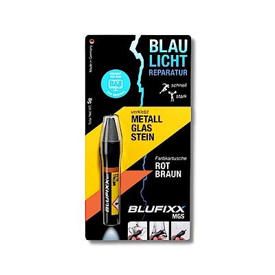 德國BLUFIXX 藍光固化膠/補充膠- 硬質型紅棕色  德國製
