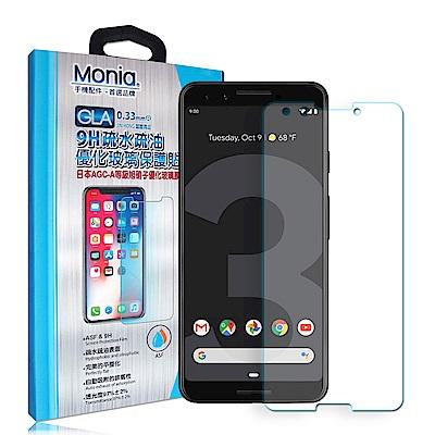 MONIA Google pixel 3 日本頂級疏水疏油9H鋼化玻璃膜