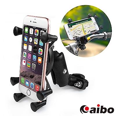 aibo K06B 自行車/機車 彈簧剪刀腳式 360度旋轉車架-快速到貨