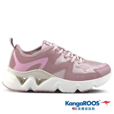 KangaROOS 美國袋鼠鞋 女 GROOVE II音樂律動老爹鞋/休閒鞋(粉-KW11263)