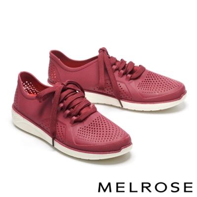 休閒鞋 MELROSE 簡約時尚沖孔綁帶厚底休閒鞋-紅