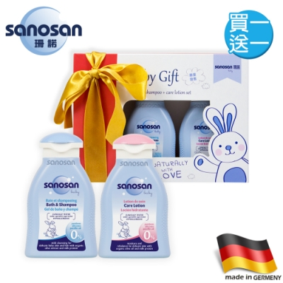 [買一送一] 德國sanosan珊諾-baby洗沐保養100ml限量禮盒