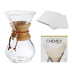 美國Chemex經典手沖咖啡濾壺(木把.六人份) + 專用濾紙(3~6人份‧方形)