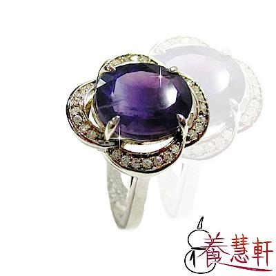 養慧軒 天然開運紫水晶+水鑽 銀戒指(主墜10mm)