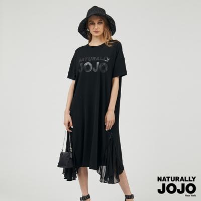 【NATURALLY JOJO】側衩鍊飾拼接洋裝 (黑)